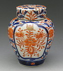 Japanese Porcelain Imari Blue Orange Tea Caddy, Meiji