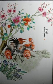 Chinese Porcelain Rooster Chicken Plaque Painting