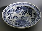 Large Chinese Underglaze Blue White Bowl Lotus, Qing Dy
