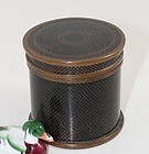 Black Enamel Cloisonne Humidor Box with Fish Scale Pattern