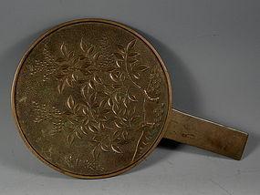 Antique Japanese Bronze Hand Mirror Meiji MK