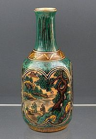 Japanese Ao Kutani Saki Bottle Vase Yoshidaya Style MK