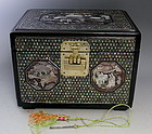 Inlaid Mother of Pearl Black Lacquer Korean Document Treasure Box