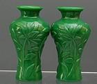Rare Antique Pair of Jadeite Green Peking Glass Vases