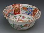 10 Sided Imari Porcelain Bowl Phoenix Hoho Bird Theme, Signed