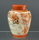 3 Piece Signed Japanese Kutani Tea Caddy Jar with Birds, Meiji