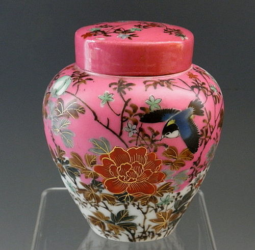 Japanese Porcelain Kutani Tea Caddy Jar  Pink with Birds, Meiji