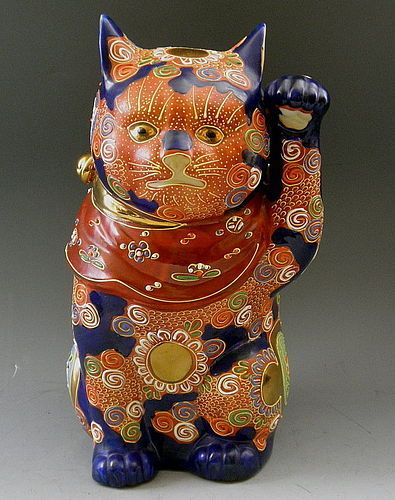 Large Porcelain Japanese Kutani Moriage Waving Cat Figurine