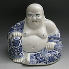 Blue and White Porcelain Happy Laughing Sitting Buddha Figurine