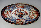 Large 19th C Japanese Imari Fluted Oval Plorcelain Bowl, Meiji