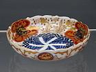 Japanese Porcelain Arita Imari Fuki Chohsun Dish, 19th C
