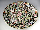 Large Chinese Mille Fiore 1000 Flowers Famille Noir Platter Dish