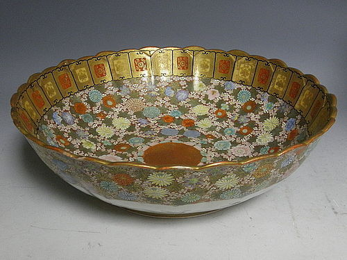 Large Porcelan Japanese Satsuma Kutani 1000 Flowers Punch Bowl, Meiji