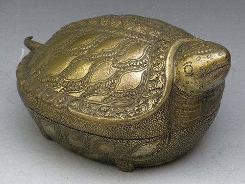 Very Large Antique Cambodian Repousse Turtle Betel Nut Box Container