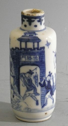 Chinese Blue White Porcelain Snuff Bottle Hunting Scene Qing Dy