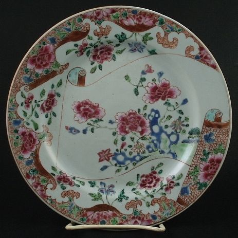Chinese Yongzheng Famille Rose Porcelain Plate with Scroll Design