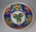 Japanese Porcelain Green Ko Imari Bowl, Edo Era