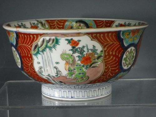 Japanese Porcelain Arita Imari Bowl with Lion Dog Waterfall, Taisho