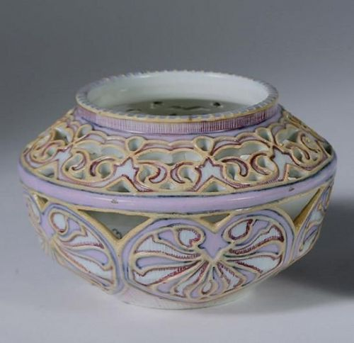 Pierced French Majolica Porcelain Bowl, Candy Dish