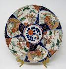 Antique Japanese Porcelain Imari Charger, Meiji