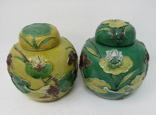 Pair of Chinese Yellow and Green Glazed Lidded Ginger Jars