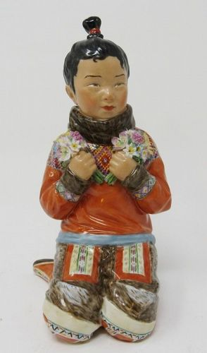 Royal Copenhagen Greenland Girl Porcelain Figurine