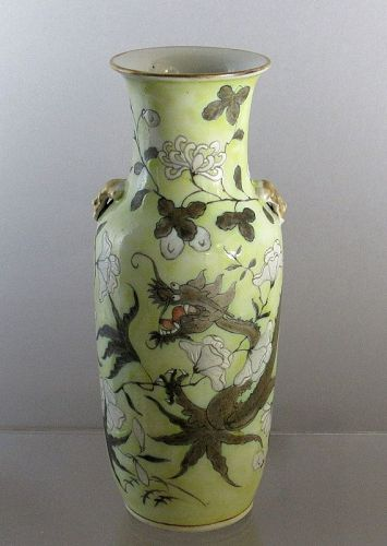 Chinese Yellow Porcelain Vase with Gold Dragon