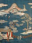 19th C Chinese Blue Kesi Kossu  Silk Tapestry Panel Qing Dy