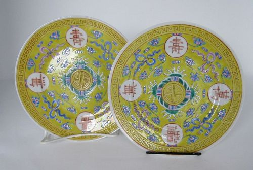 Pair of Imperial Yellow Chinese Qing Dy Birthday Plates, MK