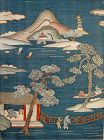 Antique Chinese Blue Silk Kesi Tapestry Panel, Qing Dy