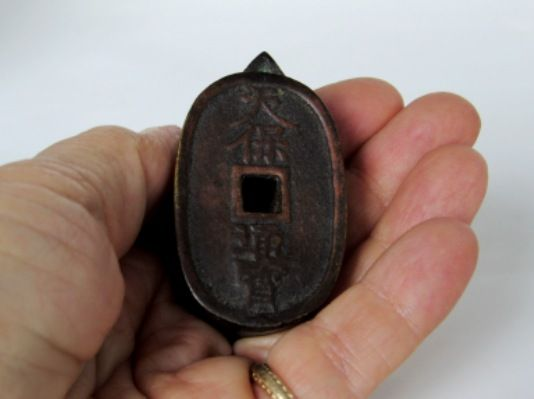 Old Japanese Bronze Water Dropper, Coin Shape