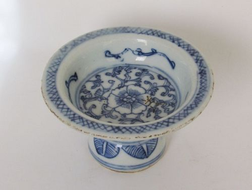 Qing Dynasty Blue and White Chinese Porcelain Stem Dish