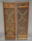 Pair of Chinese Geometric Wood Wall Panel Screen, Qing