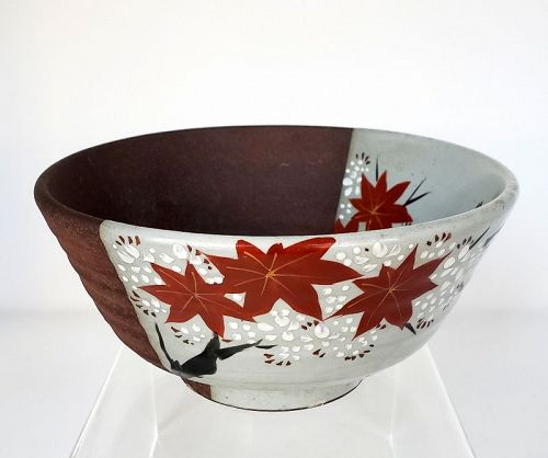 Modern Japanese Bizen Tea Bowl in the Style of Ogata Kenzan