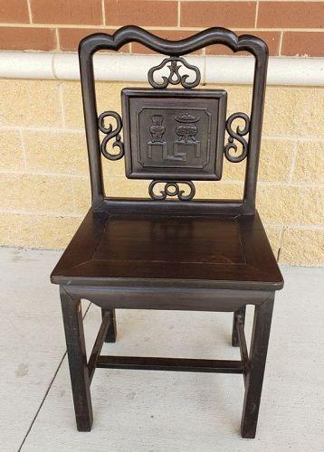 Late 19th Century Chinese Zitan Hardwood Chair