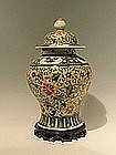 Chinese Porcelain Yellow Ground Jar with Lid