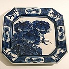 Japanese Blue and White Porcelain Arita Hagiware Dish