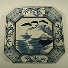 Meiji Era Square Porcelain Arita Dish for Mukozuke