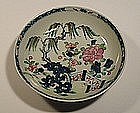 Rare Chinese Qianlong Famille Rose Dish, 18th c