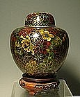 Circa 1930s Brass and Cloisonne Jar with Flowers