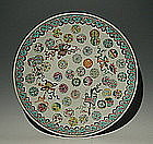 Large Chinese Polychrome Charger, Daoguang 1820-1850
