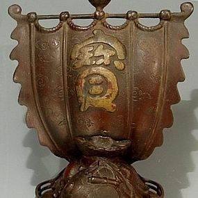Japanese Lacquer on Iron Treasure Ship, Meiji Era