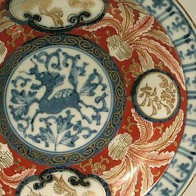 Japanese Imari Porcelain Dish with Kylin, Meiji Era