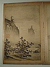 Antique 8 Panel Ink on Paper Paintings of Pearl River