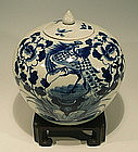Underglaze Blue Jar with Phoenix and Peony Chinese