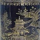 Rare Colbalt Blue Chinese Export Tankard Mug, Qing
