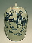 Chinese Qing Dynasty, Celadon Jar with Court Scene