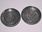 Pair of 19th C Chinese Export Silver Dishes