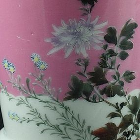 Japanese Meiji Era Porcelain Soba Cup with Bird