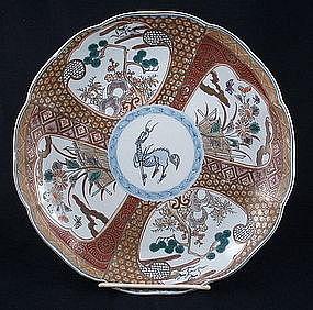 Japanese Ko-imari Porcelain Plate with Kylin, Edo